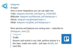 Integram_info_message